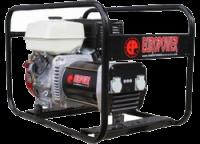 Сварочный бензогенератор Europower EP 200 X DC (Пост ток)